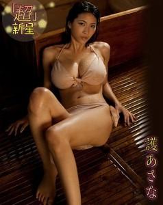 med_asana-mamoru-tokyo-japan-16
